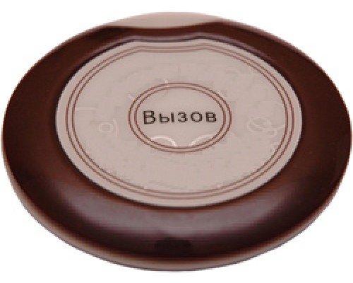 Кнопка вызова официанта АРЕ700