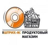 Штрих-М: Продуктовый магазин ЕГАИС