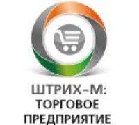 Комплект Штрих-М: Торговое предприятие v.5 (лок.) + 1С Бухгалтерия 8