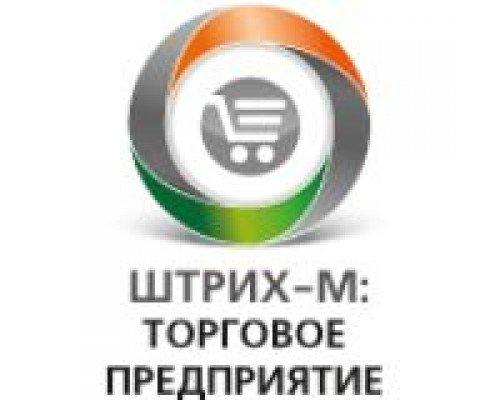 Дополнительная лицензия на 5 клиентов для Штрих-М: Торговое предприятие v.5