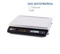 Весы МК-3.2-А21(UE) электронные фасовочные до 3 кг
