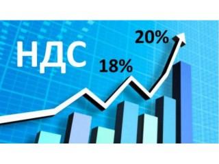 НДС 20%: меняем настройки на кассе
