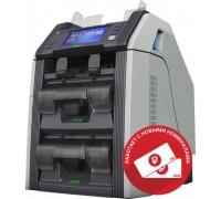 Купюросчетная машина GRGBanking CM200V