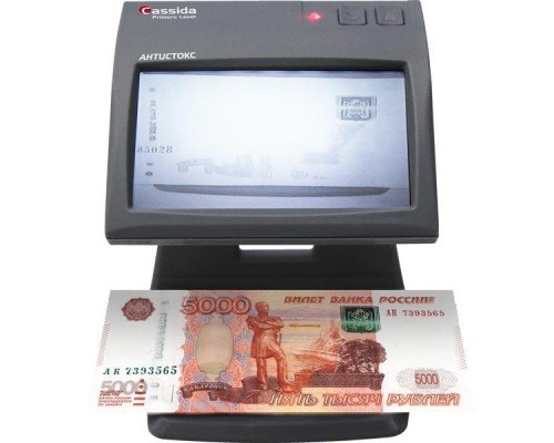 Детектор валют Cassida Primero инфракрасный