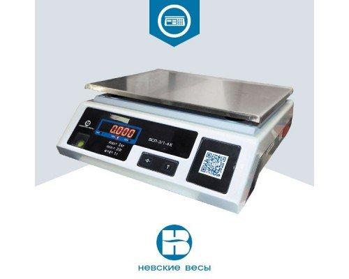 Весы ВСП-15.2-4К электронные фасовочные до 15 кг