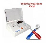 Договор технического обслуживания ККМ на один месяц
